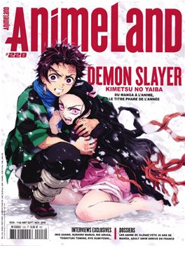 Abonnement Animeland magazine