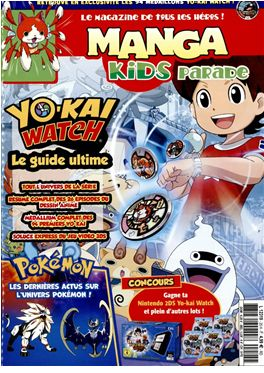 Abonnement Manga Kids Parade magazine