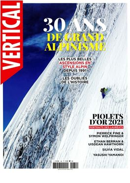 Abonnement Vertical magazine