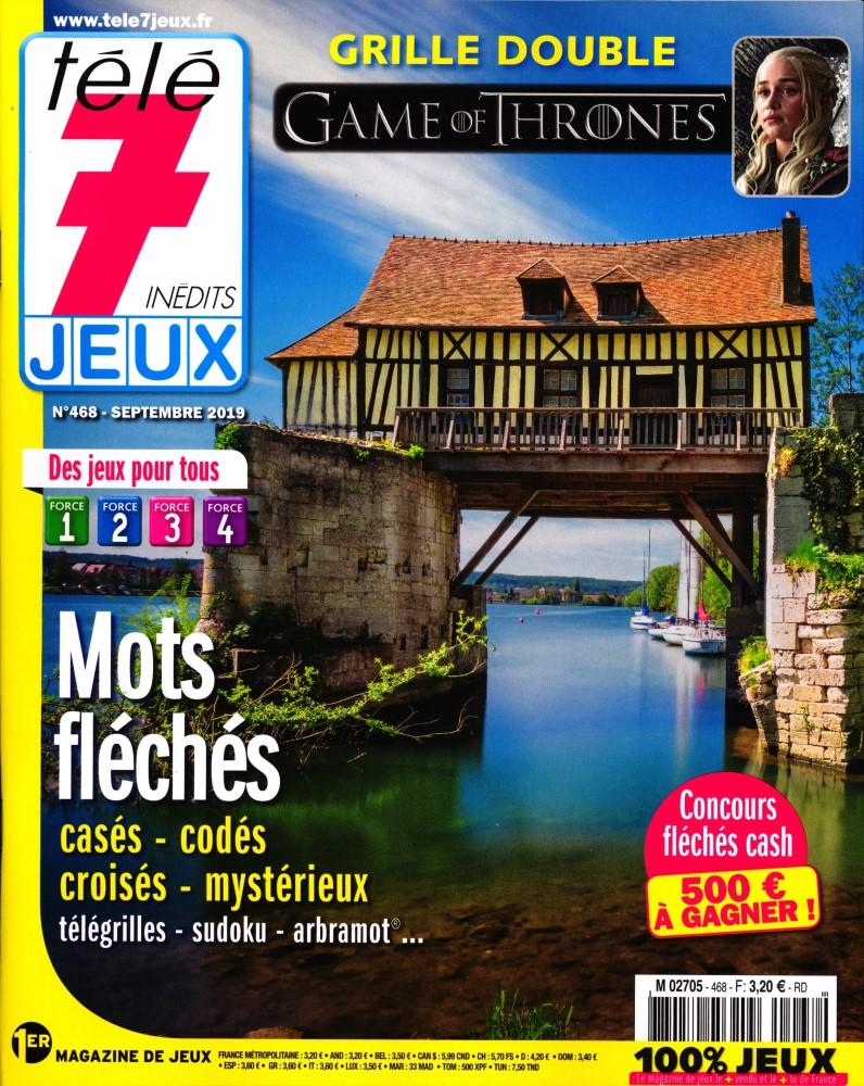 Abonnement Mon Jardin Ma Maison Abonnement Elle Table Magazine 2 Une Box Crative Et Dguster